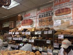 Zabar's bread